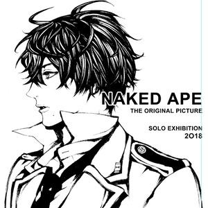 naked ape原画展・イベント限定オリジナルTシャツ「笑太」ver