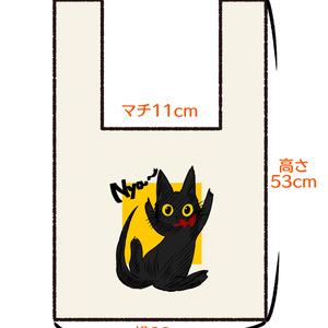 黒猫マルシェバッグ