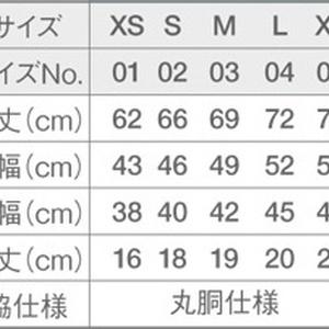 華とマンドレイクとひよこTシャツ【白/M】
