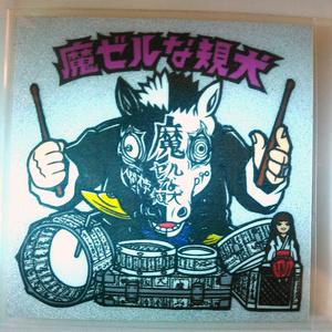 魔ゼルな規犬 キラキラビックリシール(リフレクトバージョン)