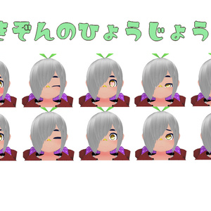 NELL -ネル- 【素体付き】