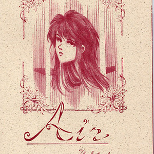 Air - the first volume -