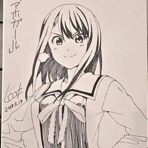 【受注生産】ヒロユキ直筆イラストサイン色紙(モノクロ)