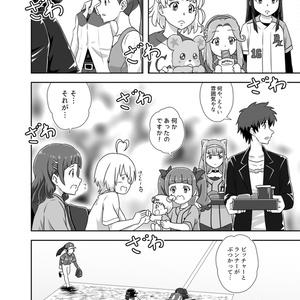 ベースボールプリキュア! Episode:11