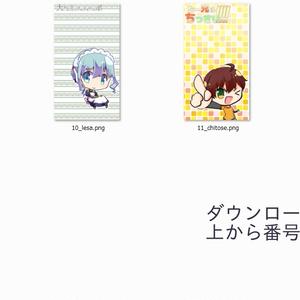 【カンパ用】スマホ壁紙+新作へのクレジット記載
