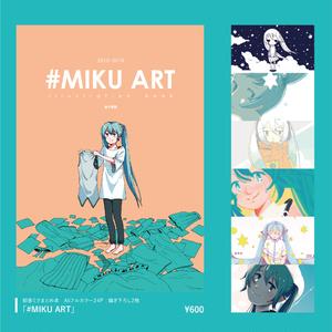 #MIKU ART