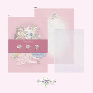 レターセット[Bouquet]