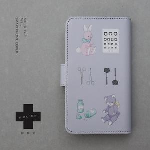 手帳型スマートフォンカバー[診察室]