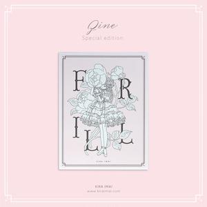 zine[Frill]特装版