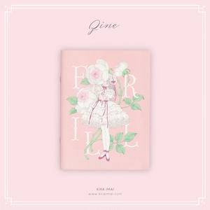 zine[Frill]