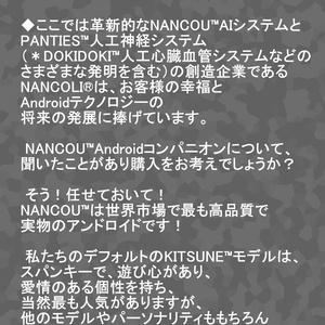 Nancou Art Book 3