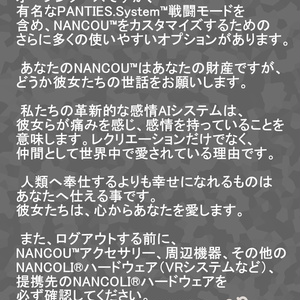 Nancou Art Book 3