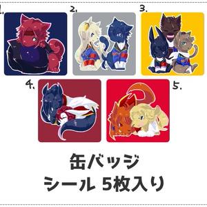 【6/19FULLCODE2頒布】紙モノセット