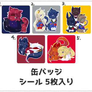 【6/19FULLCODE2頒布】缶バッジ5種