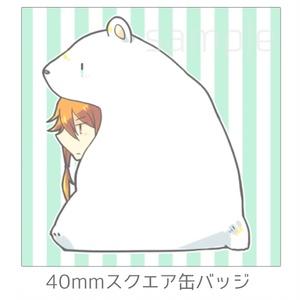 【6/18FULLCODE4頒布】しろくまアシュレイ缶バッジ