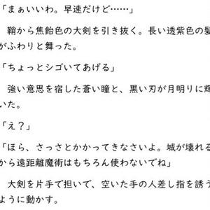 ドラクル三人娘の弟になりたい! ~ドラクル小説01+02同梱~