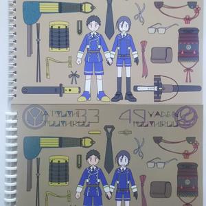 厚・薬研スケッチブック