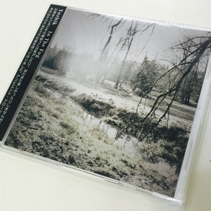 Yozhik 「In The Fog」