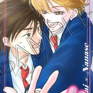 MIZUMAKIポストカード4種