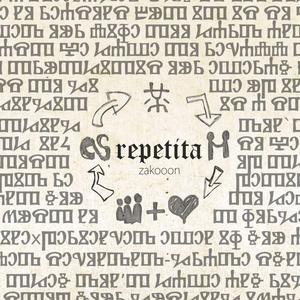 repetita