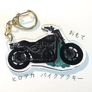 バイク アクキー WITH デク!