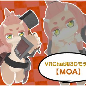Moa(モア)【VRC向け3Dアバター】