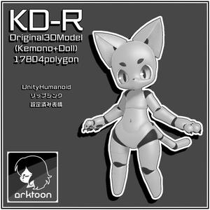 KD-R【VRC向け3Dアバター】