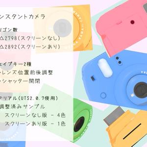 メチャカワイイカメラ【VRチャット向け3Dモデル】