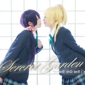 SecretGarden-yumenomeiro-