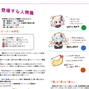 【C97】輝夜月楽曲 限界考察本