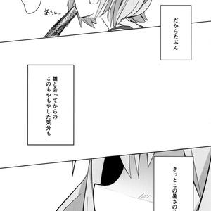 【紅楼夢12】にとりの雛流れ