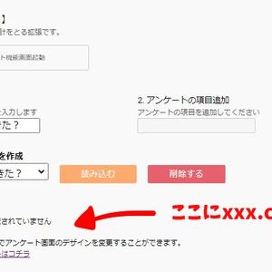 【無料配布】デザイン拡張パック【つべアンケ】