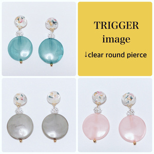 TRIGGER clear round pierce