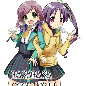 BASABASA COOKING!!
