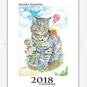 2018年度版カレンダーA3