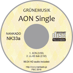 AON Single