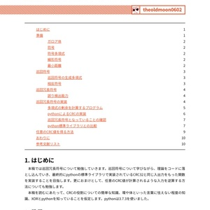 【PDF】KEEP CALC AND CARRY ON