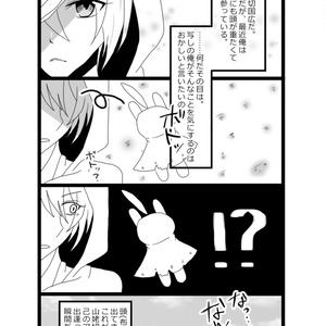 【山姥切中心】まんばちゃんとたやとまんばちゃんのアホ毛の妖精
