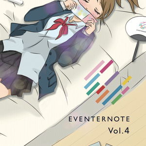 EVENTERNOTE vol.4
