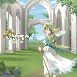 Ruins -廃墟を巡る旅-