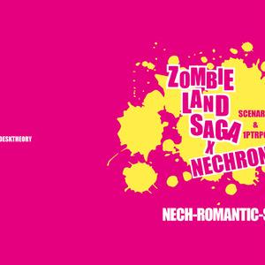 NECH-ROMANTHIC-SAGA