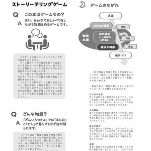 ぎんいろつきよ PDF版