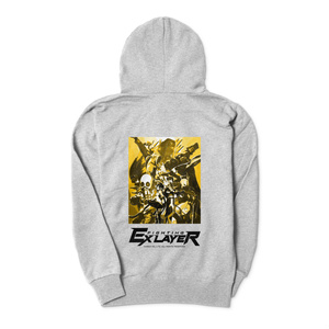 FIGHTING EX LAYER - Zip-up Hoodie (Yellow)