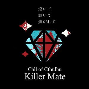 【CoC】Killer Mate