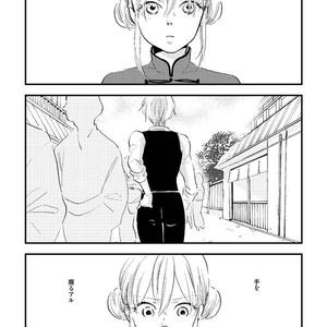 【C95新刊】3歩すすんで【沖神】