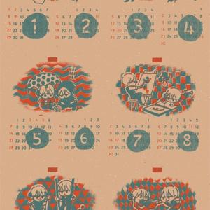 【おきかぐ】2017カレンダー