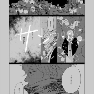 【C91・インテ】銀マダ銀合同誌