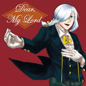 Dear,My Lord