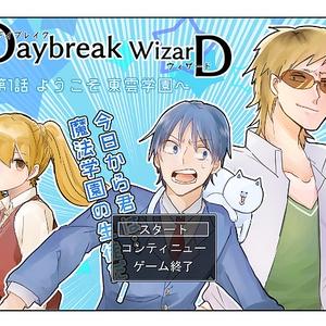 Daybreak wizarD 第一話