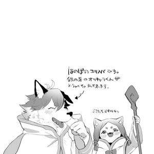 【SPARK13】最優の弱みをにぎりたい!!